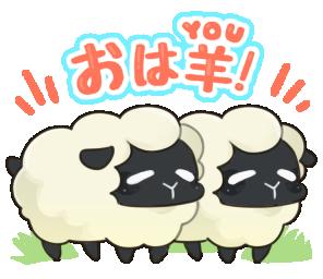 おは羊(YOU)